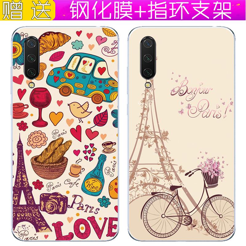 (用11.2元券)小米cc9手机壳红米k20 pro硅胶cc9e保护套文艺软壳男女款巴黎铁塔