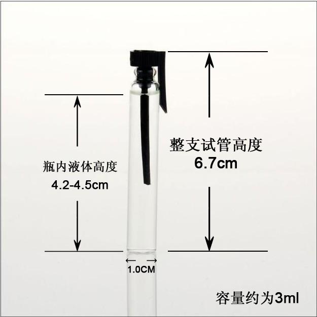 Lowner the American perfume test tube perfume, both men and women bought 6 to send four (contact customer service)