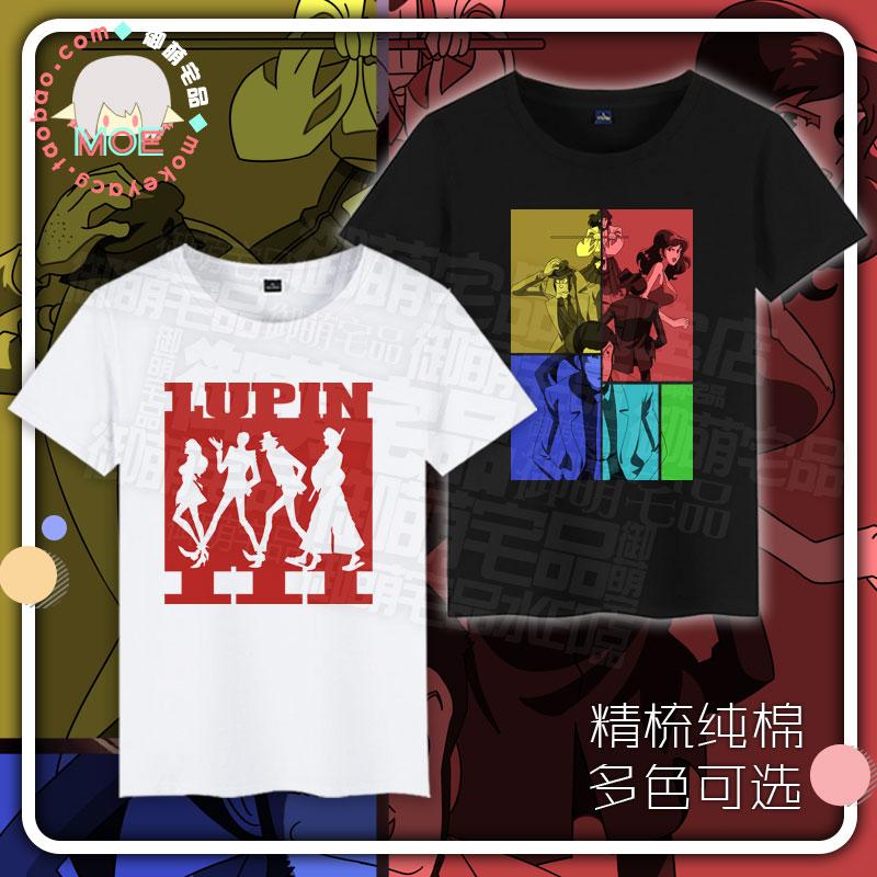 包邮 鲁邦三世 次元大介 峰不二子 印象短袖 T恤纯棉 文化衫