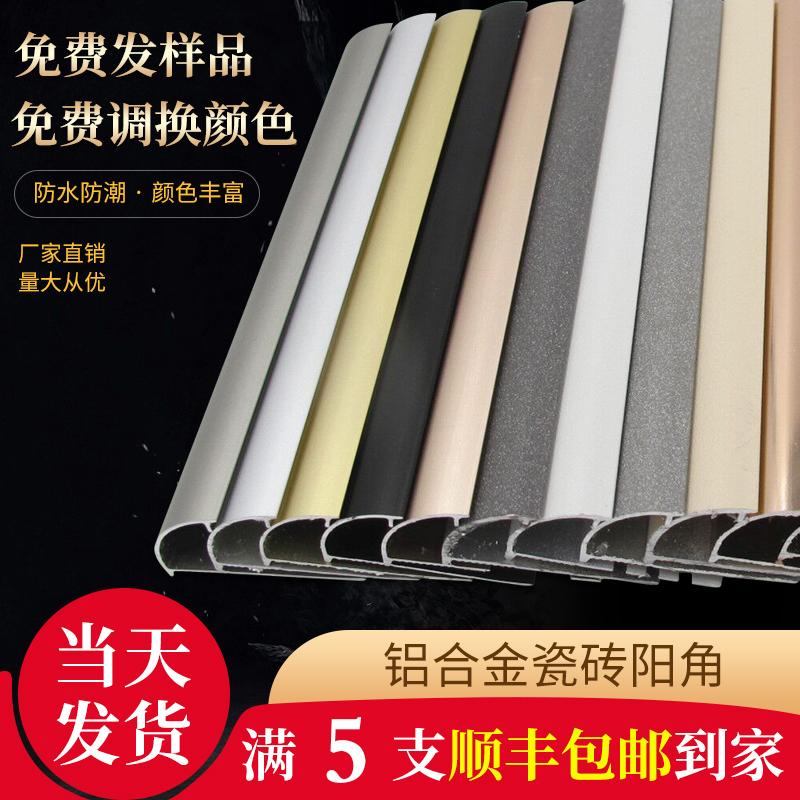 Керамическая плитка Артикул 523155707401