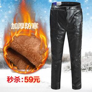 2019冬季中老年男装加绒加厚皮裤中年男士宽松休闲松紧直筒皮棉裤