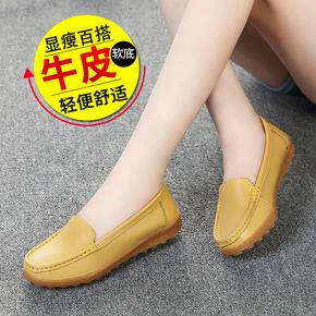 秋平底女鞋真皮软底中年妈妈鞋女单鞋豆豆鞋大码牛筋底休闲孕妇鞋