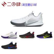 NikeMambaFury科比曼巴精神篮球鞋白灰黑红黄防滑CK2088