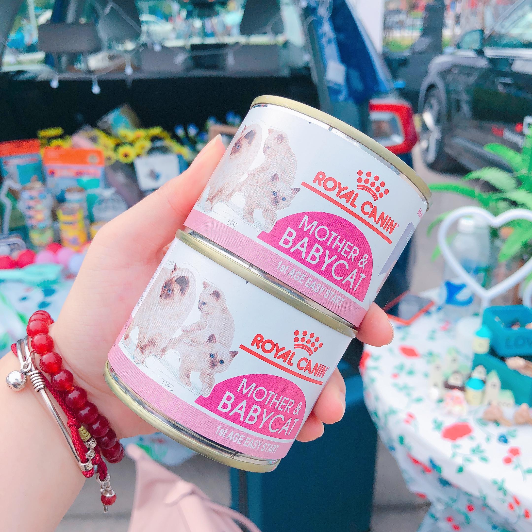 Консервированная еда для кошек Артикул 621553369184
