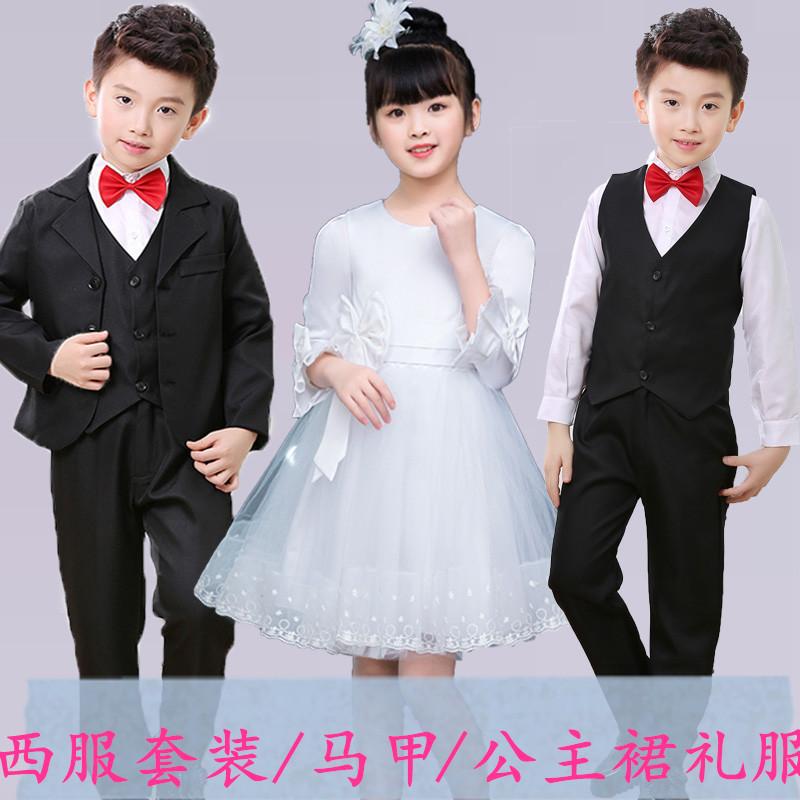 儿童西装三件套套装男童演出服花童礼服韩版中大童男孩小西服外套