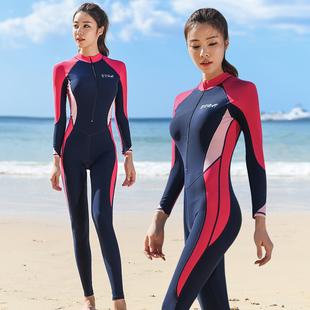 潜水服女全身防晒长袖长裤连体游泳衣大码温泉保守浮潜服水母衣