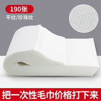 一次性毛巾擦脚足疗足浴浴巾洗浴用的美容院专用美甲美发店垫纸巾