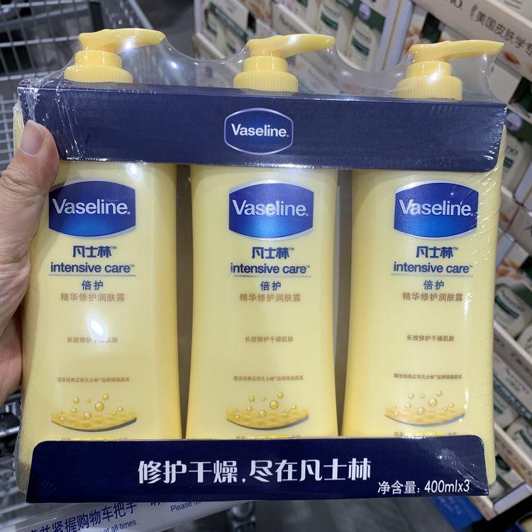 上海Costco开市客国内代购 Vaseline凡士林修护润肤露身体乳400ML