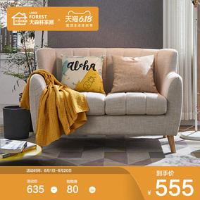 大森林北欧小户型简约卧室单人沙发