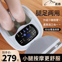 电动按摩加热家用洗脸全自动泡脚桶质量如何