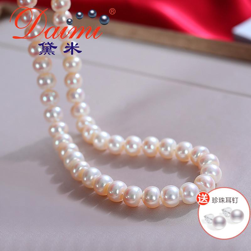 黛米珍珠 浓情 强光泽白色淡水珍珠项链送妈妈婆婆款母亲节礼物女