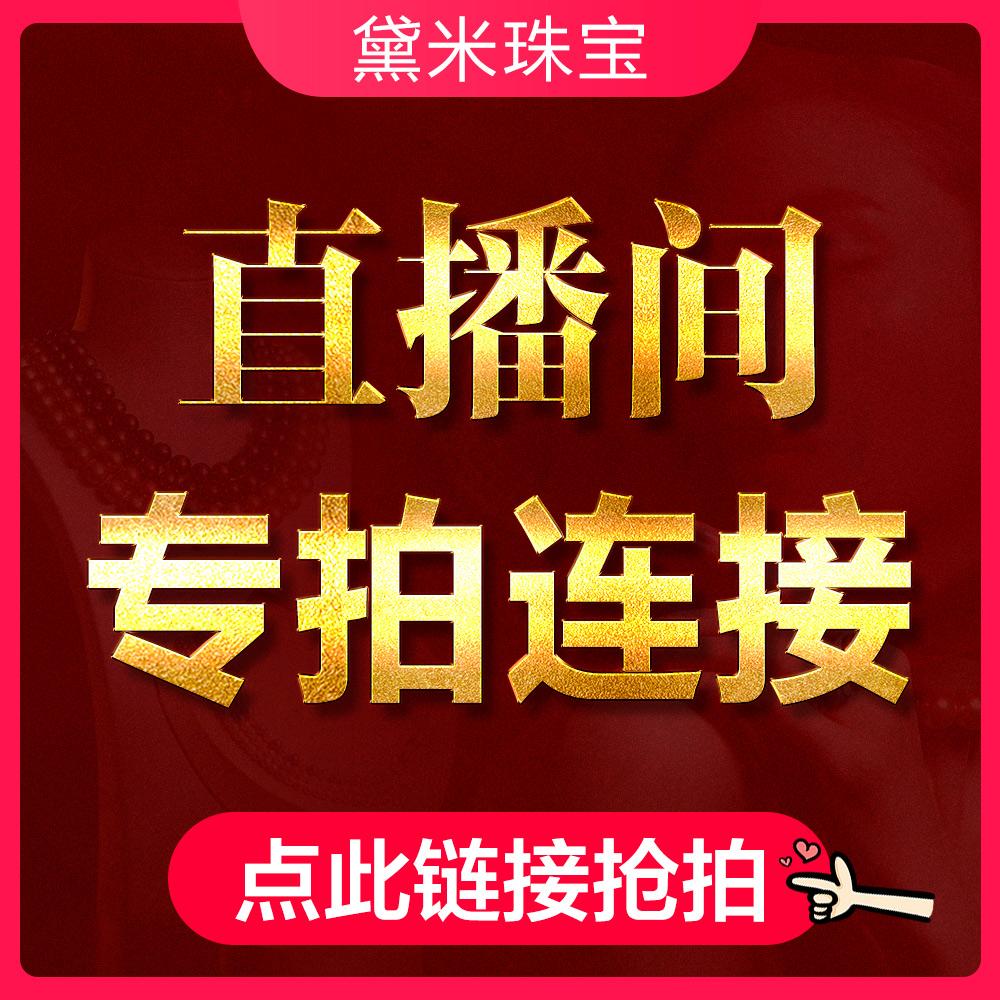 【热字链接】 耀华 9-10mm白色淡水珍珠耳钉耳环 S925银正品/播