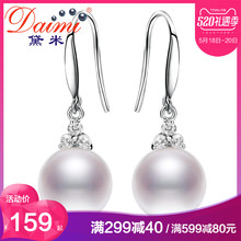 Demi to us long white freshwater pearl earring girl 8-9mm 925 round silver ear pendant genuine jewelry