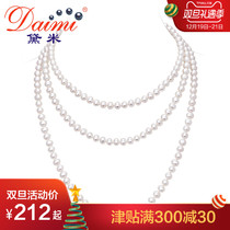Demi Jewelry to love near round white fresh water pearl sweater chain long multi-storey necklace genuine woman