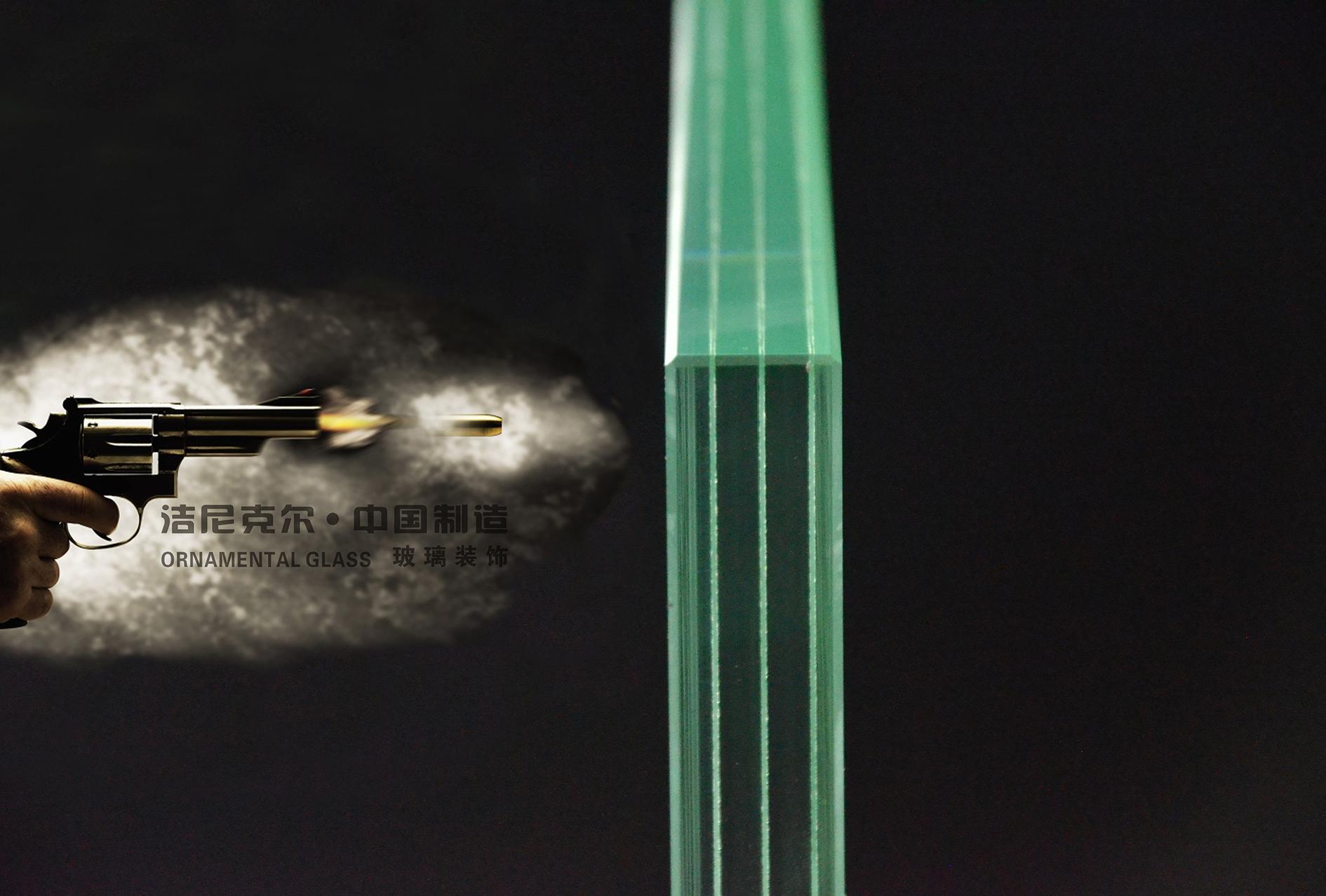 Противо бомба взрывозащищенный стекло банк ювелирные изделия золото и серебро ювелирные изделия противо бомба бунт стекло мезонин клип анти клейкий бомба стекло