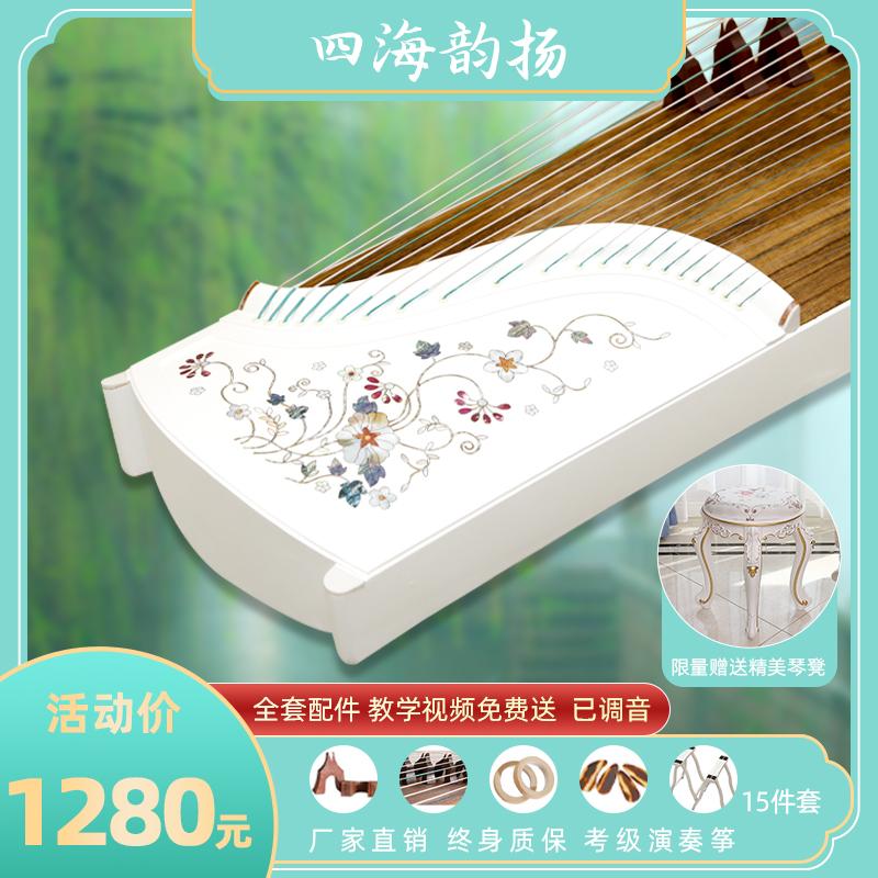 四海韵扬专业扬州古筝琴初学者入门白色古筝红木教学演奏考级乐器
