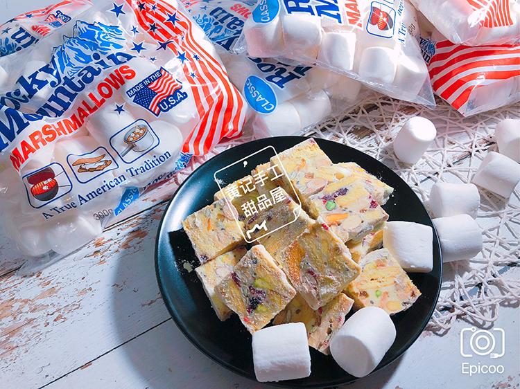 【满128顺丰包邮】网红手工雪花酥牛轧糖综合坚果奶芙牛轧酥零食