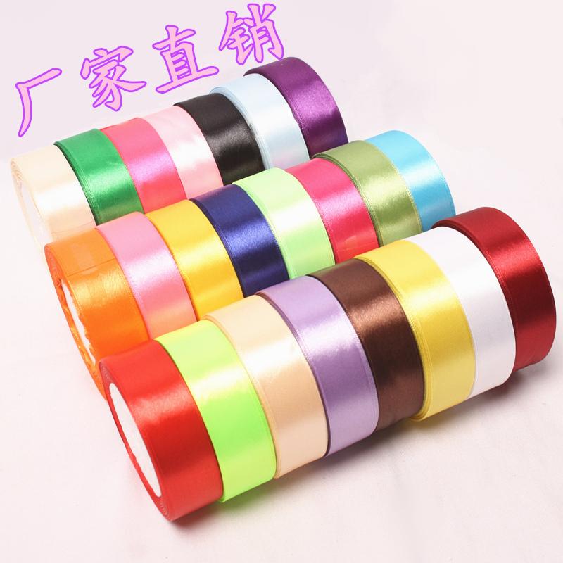特价2.5cm缎带红绸带包装DIY丝带 蛋糕礼品  高品质扎带织带