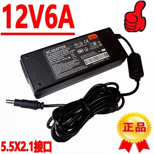 原装 12V6A电源适配器 低音炮监控  12V5A液电源 12V3A开关电源