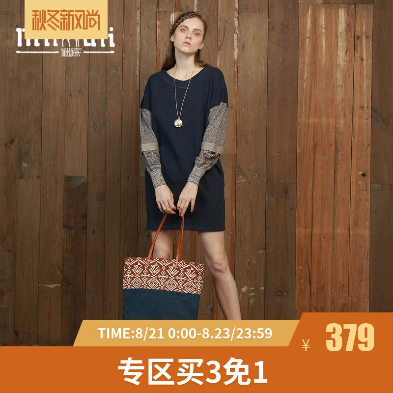 谜底女装秋季落肩拼接针织袖休闲宽松连衣裙171ML0034