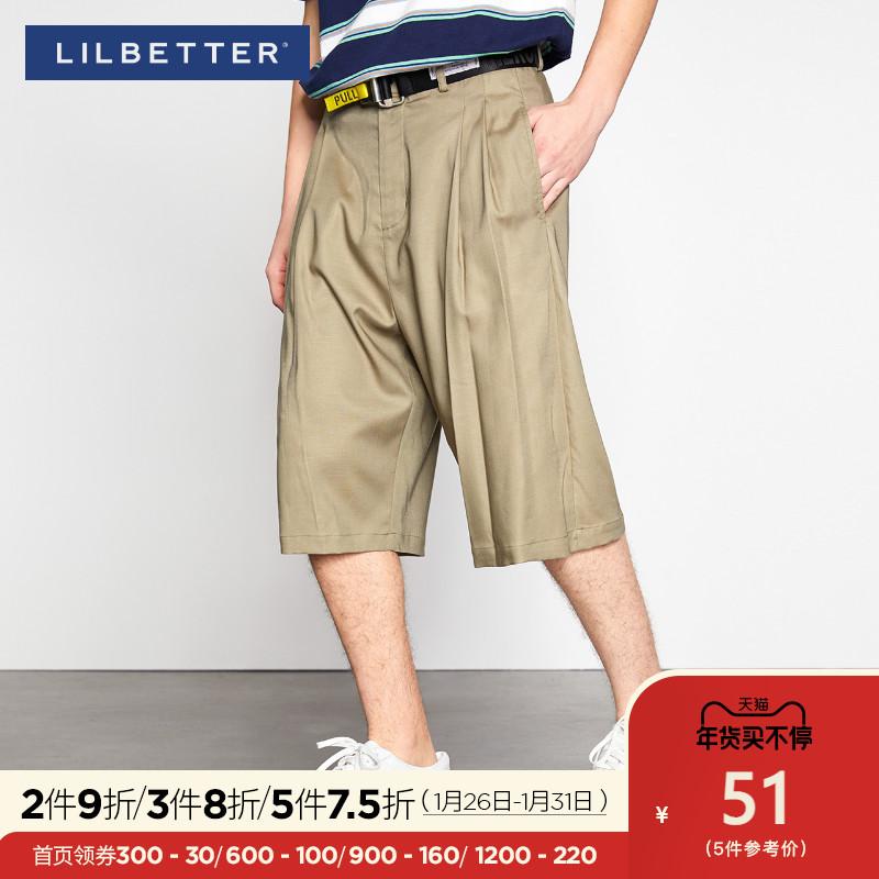 Lilbetter七分裤男宽松夏季薄款休闲裤潮流韩版短裤直筒哈伦裤潮