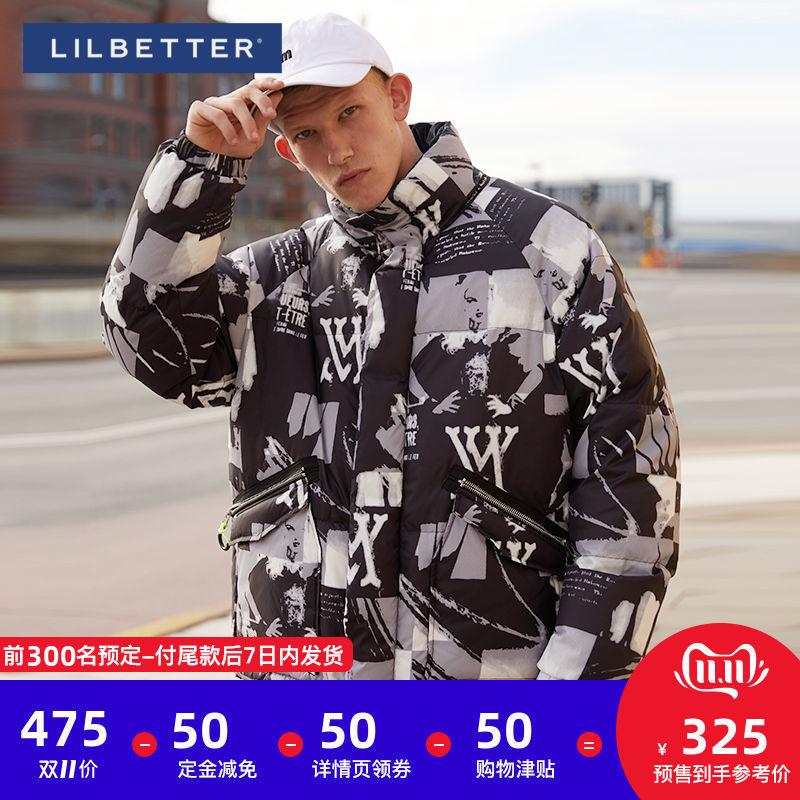 Lilbetter羽绒服男2019冬季新款轻薄羽绒衣短款外套 thumbnail