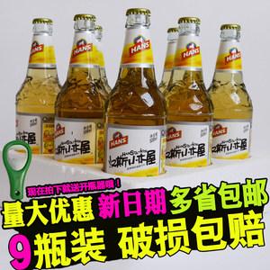 陕西特产汉斯小木屋菠萝味*9果啤