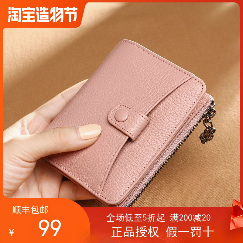 Weini womens bag 2020 new leather wallet womens short zipper two fold Wallet fashion leather small card bag trend