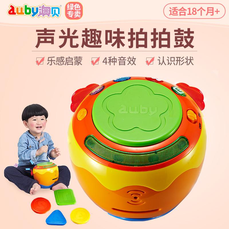 Детские электронные барабаны Артикул 7984065621