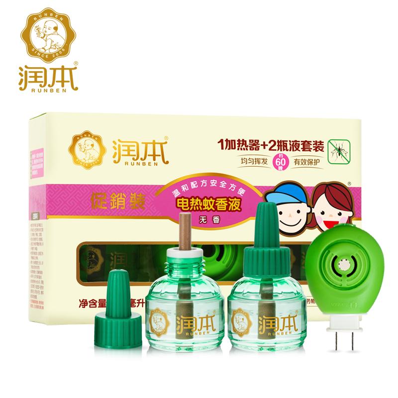 潤本電熱蚊香液寶寶防蚊液嬰兒驅蚊液送加熱器套裝孕婦電蚊香液