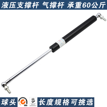 Bed Heavy hydraulic rod gas Spring automobile compressor support buffer pneumatic rod hydraulic supporting rod 60 kg