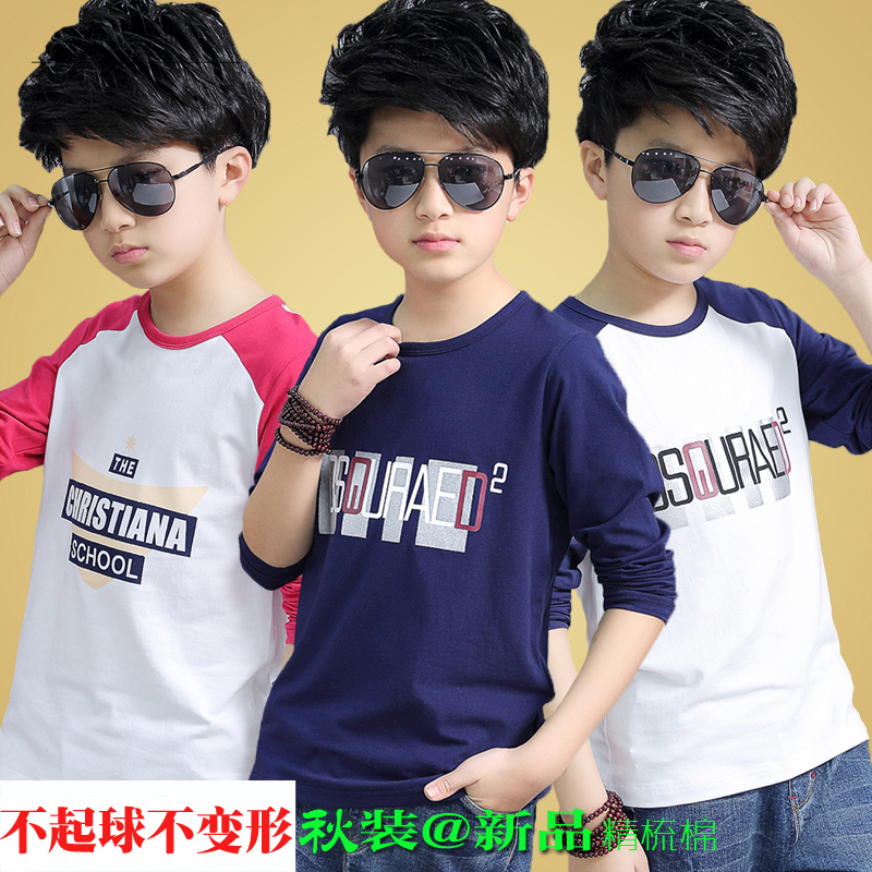 Childrens wear boys long sleeve T-shirt 2020 new childrens spring clothes top