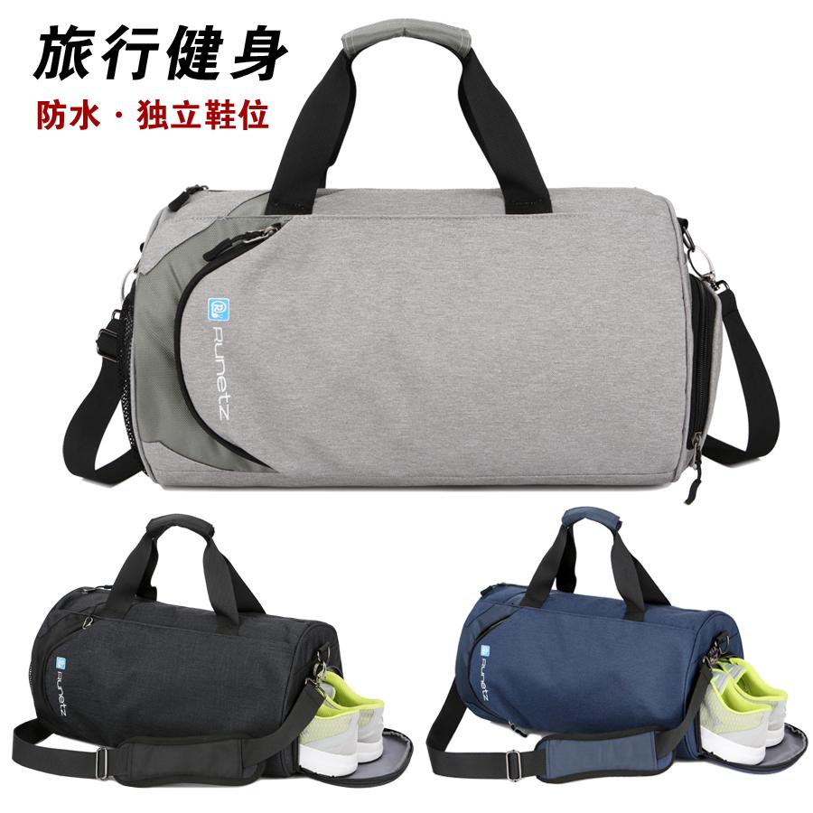 Движение фитнес пакет одиночный разряд плечо обучение пакет женщина багаж мешок сухой мокрый отдельный большой потенциал портативный короткий способ путешествие рюкзак