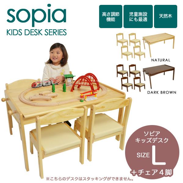 Мебель для детской комнаты Артикул 545030073056
