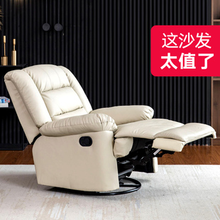 头等太空沙发舱单人可躺椅真皮电动多功能客厅懒人按摩美甲科技布