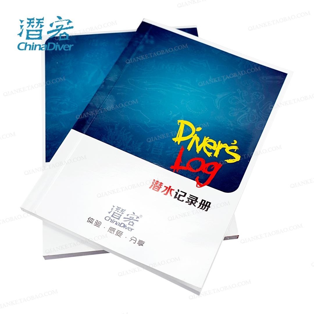Скрытая пассажир дайвинг запись книга китайский дайвинг день летописи это Dive LogBook запись дайвинг член жизнь
