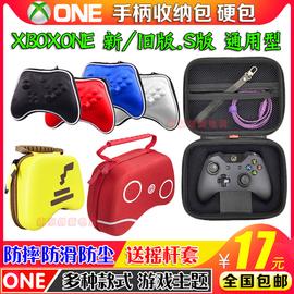包邮 原装Xbox one手柄保护包XBOXONE S版无线手柄 收纳硬包 套图片