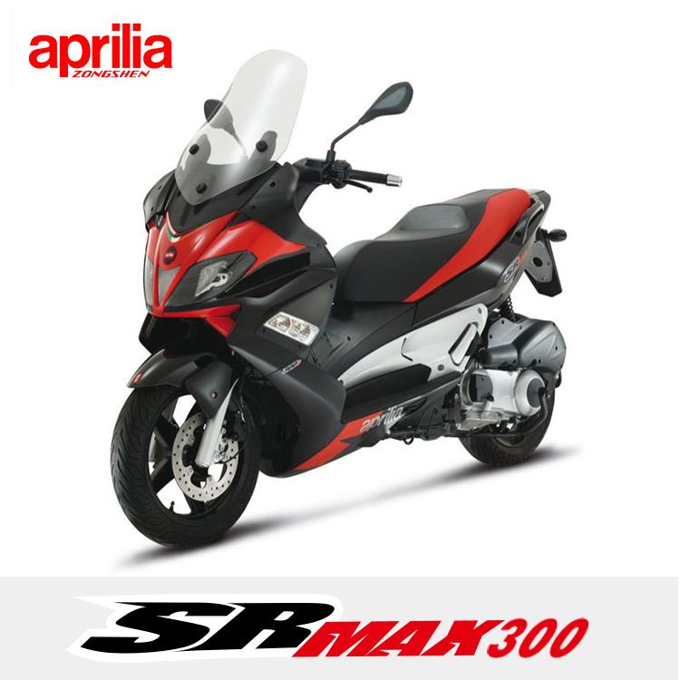 10-20新券江苏常州宗申 阿普利亚aprilia SR MAX300踏板车摩托车国4大绵羊