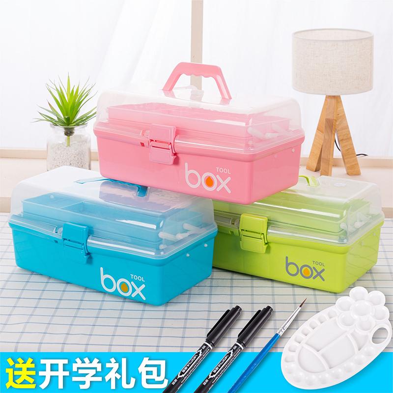 美术用品工具箱多功能画箱大号三层手提式儿童绘画画小学生收纳箱