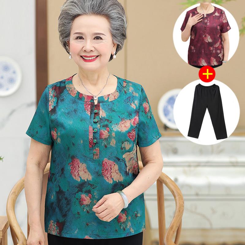 奶奶装套装60-70中老年人女装夏装短袖老太太上衣老人香云纱衣服
