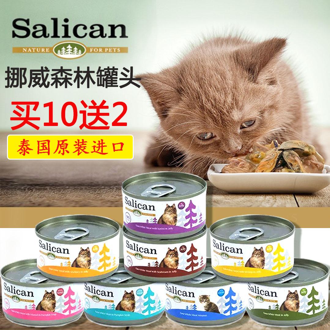 Консервированная еда для кошек Артикул 571358604961