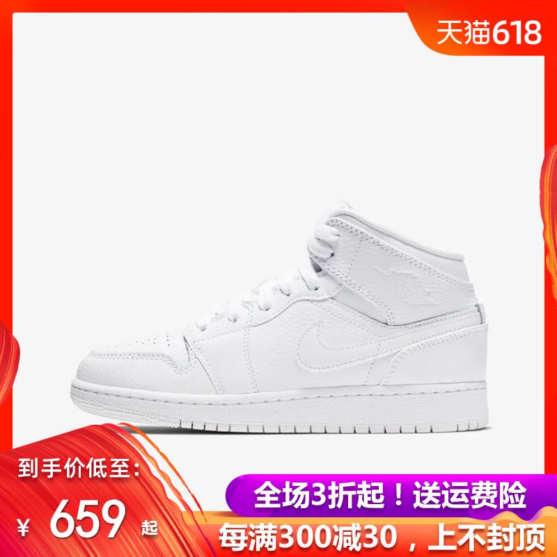 Nike Air Jordan 1 Mid AJ1 纯白色女子中邦高帮 554725-109-129