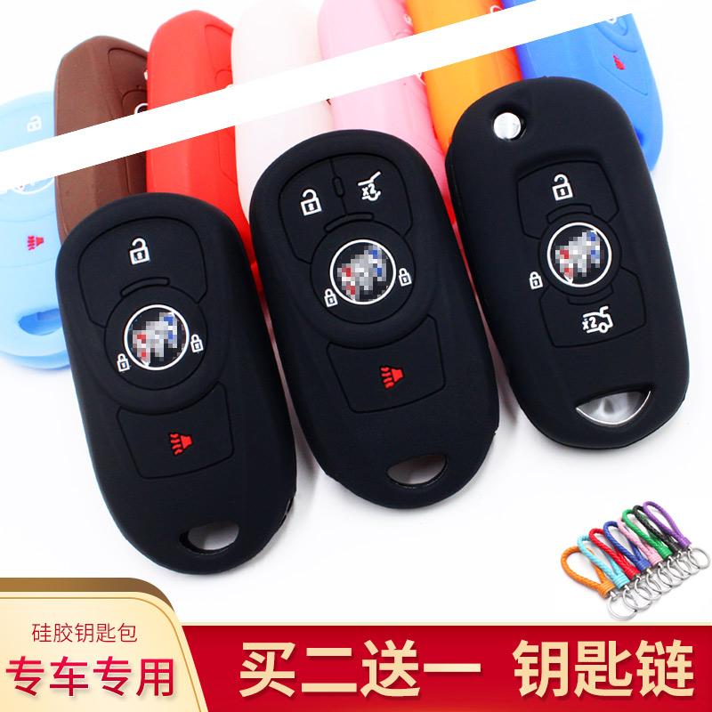 适用于别克威朗硅胶钥匙包新款昂科威汽车钥匙套17全新君威昂科拉