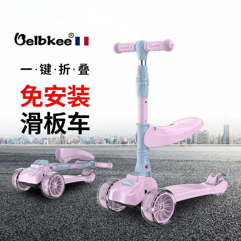 买三送一儿童滑板车女孩滑滑车可坐小童男孩折叠二合一1-3-8岁溜溜车脚踏6