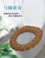 马桶垫家用四季通用防水硅胶一次性马桶垫可爱欧式大号坐便圈坐垫