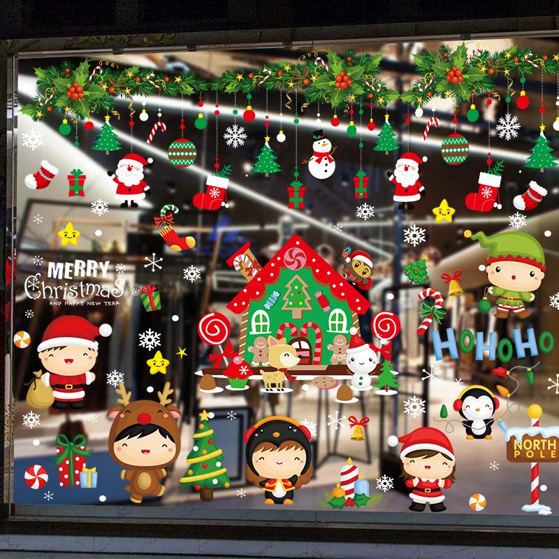 圣诞节装饰品圣诞贴纸玻璃贴橱窗树老人贴纸贴画墙贴静电场景布置