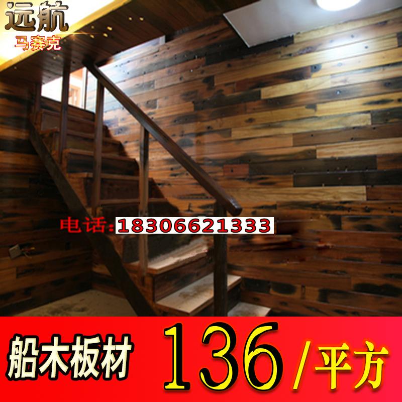 船木板 咖啡厅酒吧服装店发廊木质电视墙背景墙 复古做旧实木地板