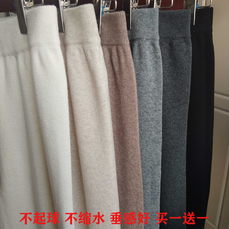 Wide leg pants cashmere wool knitting thickened large size nine point pants high waist wool pants casual pants wide leg pants customized