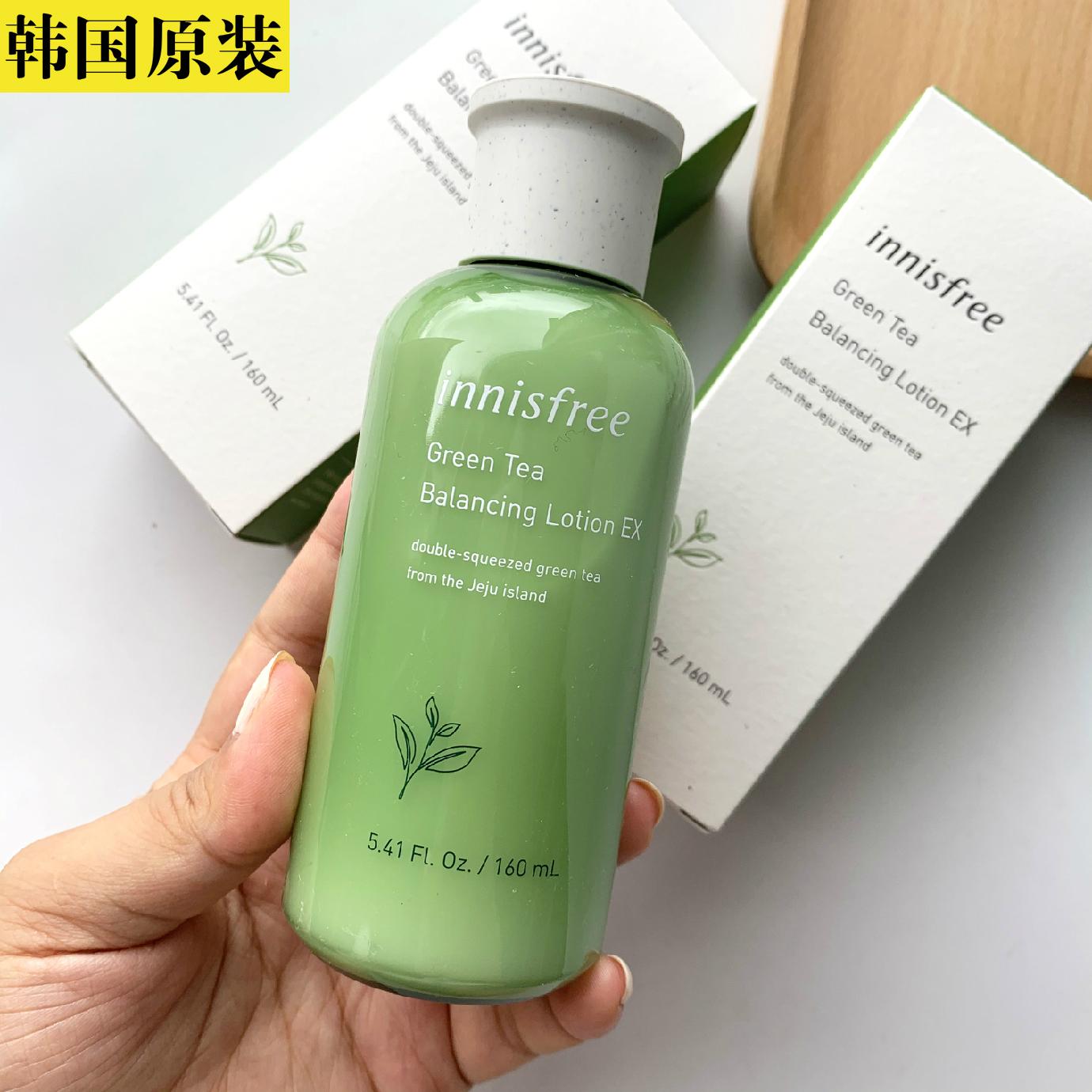 韩国新款Innisfree悦诗风吟绿茶乳液160ml 平衡型清爽保湿不油腻图片