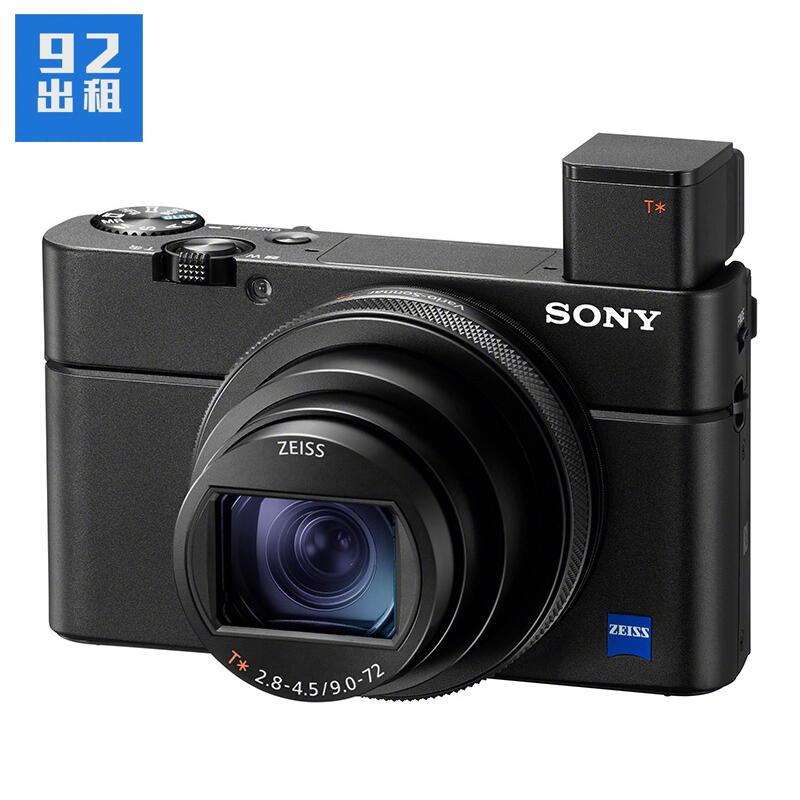 出租Sony/索尼DSC-RX100M6黑卡6代数码相机rx100m6 RX100VI大变焦